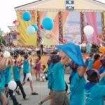 Детский оздоровительный лагерь «БУРЕВЕСТНИК»