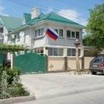 Гостевой дом «GAVRISH+» Анапа