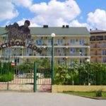 Гостевой дом «РЕТРО» Витязево