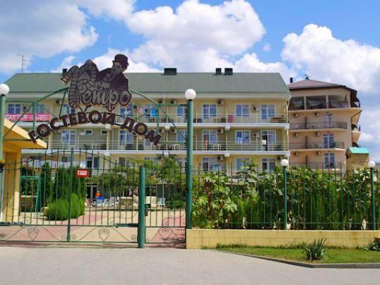 катамаран отель анапа официальный сайт недвижимость