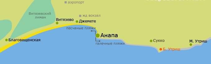 Города рядом с Анапой