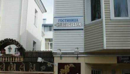 Гостиница «Славия» Анапа