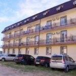 Отель «Белая лебедь» Витязево
