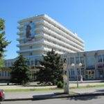 Cанаторий «Кубань» Анапа
