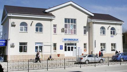 Автовокзал Анапа