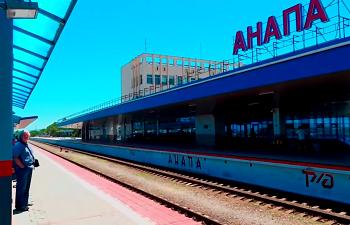 ЖД вокзал Анапа