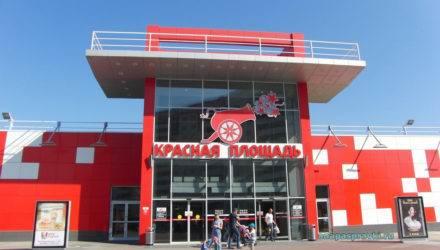 Кинотеатр «Красная площадь» Анапа