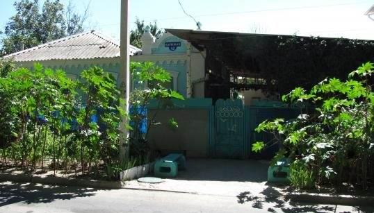 Частный дом НА ПАРКОВОЙ 40