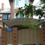 Гостевой дом «НА ГОГОЛЯ 192» Анапа