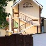 Гостевой дом «КОЛИБРИ» Анапа