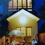 Гостевой дом «ФРЕГАТ» (на улице Терской) Анапа