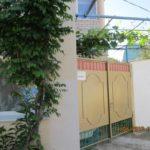 Гостевой дом «КИПАРИС» Анапа