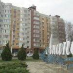 1-комнатная квартира НА КРЫМСКОЙ