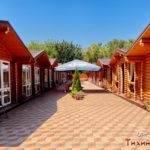 Гостевой дом «ТИХИЙ ДВОРИК» Анапа