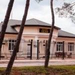 Гостевой дом «ВТОРОЕ ЛЕТО» Анапа