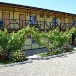 Гостевой дом «Guest House Bavaria» Благовещенская