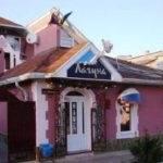 Гостевой дом «ЛАГУНА» Анапа