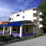 Гостиница «СИБИРЬ» Анапа