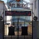 Отель «ART-HOTEL» Анапа