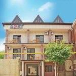 Гостиница «Азат» Джемете